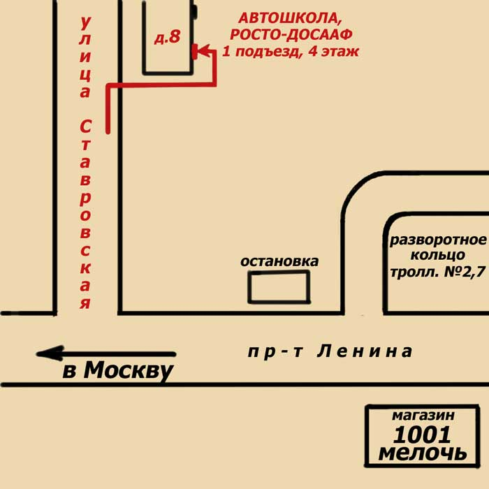 график выставки собак москва